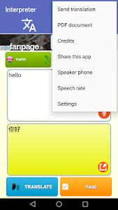 Interpreter- translator voice screenshot 3