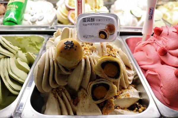 光芒果子 義式冰淇淋