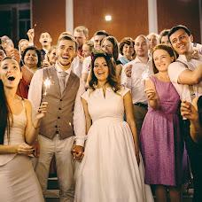 Wedding photographer Stasya Burnashova (stasyaburnashova). Photo of 09.09.2016