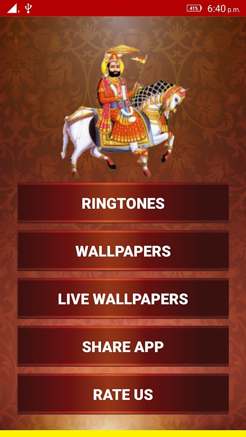 Ramdevpir Ringtones- screenshot