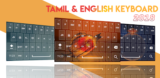 Tamil Keyboard 2019: Tamil Typing - Apps on Google Play