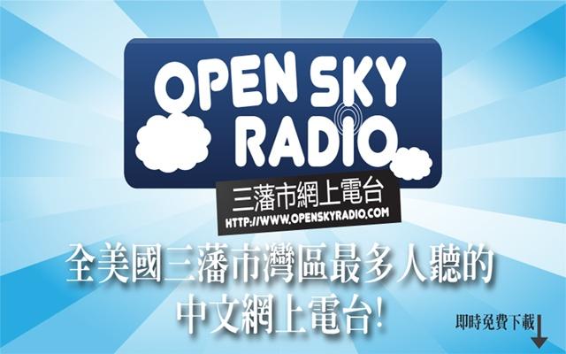 OpenSkyRadio.com