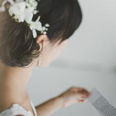 Wedding photographer Artem Zhushman (zhushman). Photo of 13.04.2018