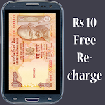 Rs 10 Free Recharge 1.9
