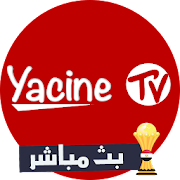 yacine tv - ياسين تيفي