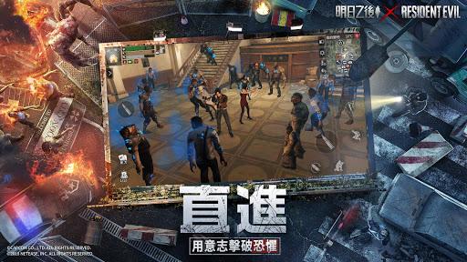 明日之後-末日生存手遊 screenshots 2