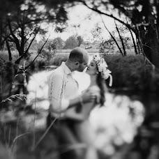 Fotograf ślubny Tomasz Wilczkiewicz (wilczkiewicz). Zdjęcie z 06.06.2019