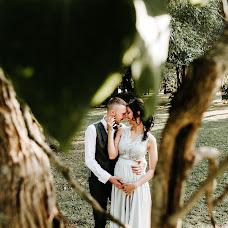 Wedding photographer Mark Rayzov (killahzu). Photo of 26.11.2017