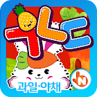 POPOYA Fruits Korean FlashCard icon