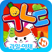 POPOYA Fruits Korean FlashCard