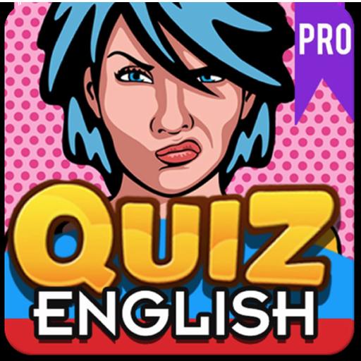 영어 퀴즈 도전 益智 App LOGO-APP開箱王
