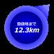 ろけれこ(位置情報登録) - Androidアプリ
