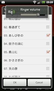 百人一首 かるた 読上アプリ「将軍堂」 screenshot 2