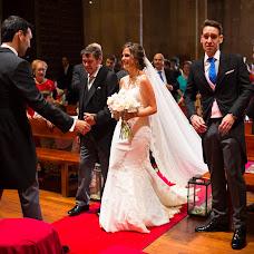 Wedding photographer marisol sanchez magalló (marisolfotograf). Photo of 13.09.2017