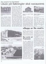 Photo: 1978-2 side 20