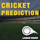 Lagao Khao- Fastest Live Line (Cricket Exchange) APK