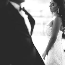 Wedding photographer Vladimir Tickiy (Vlodko). Photo of 11.03.2016