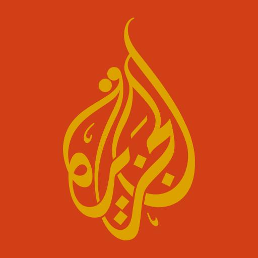 Android aplikacija Al Jazeera Balkans