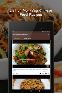 Chinese recipes apps on google play screenshot image forumfinder Image collections