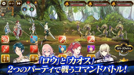 イドラ ファンタシースターサーガ 本格RPGゲーム 1.9.0 screenshots 1