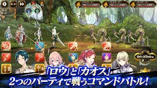 イドラ ファンタシースターサーガ 本格RPGのおすすめ画像1