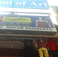 Mayur Garments photo 4