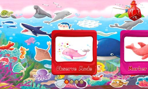 물속동물대탐험