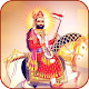 Download Ramdevpir Bhakti For PC Windows and Mac