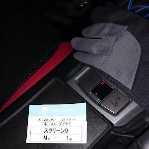 86 ZN6 GTリミテッド ハイパフォーマンスパッケージのカスタム事例画像 たけさんの2019年01月24日00:08の投稿