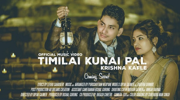 Timilai Kunai Pal || Singer – Krishna Kafle [Official Music Video]