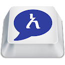 Agerigna Amharic Keyboard Chat file APK Free for PC, smart TV Download