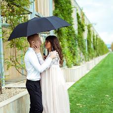 Wedding photographer Ella Smolyakova (Ellasmola). Photo of 24.11.2018