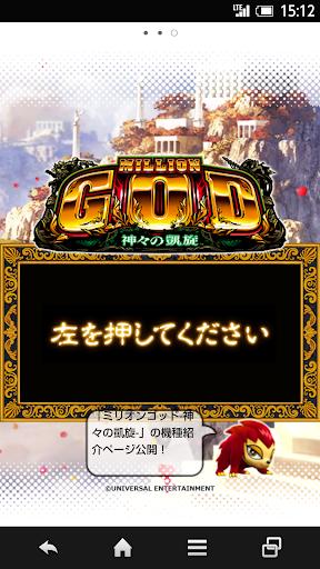ユニバ王国☆無料ライブ壁紙 Apk Download Free for PC, smart TV