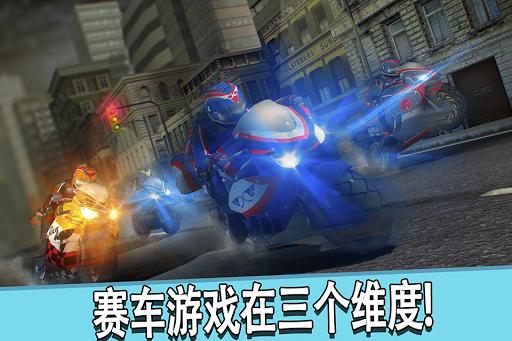 摩托车 赛车 游戏 - 免费 摩托 赛跑 游戏的孩子
