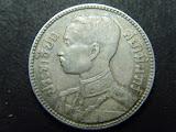เหรียญเงิน๒๕สต.ใช้ในสมัย ร.๗ (๓)