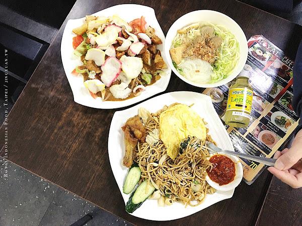 ROYAL / INDONESIAN FOOD ( Halal )