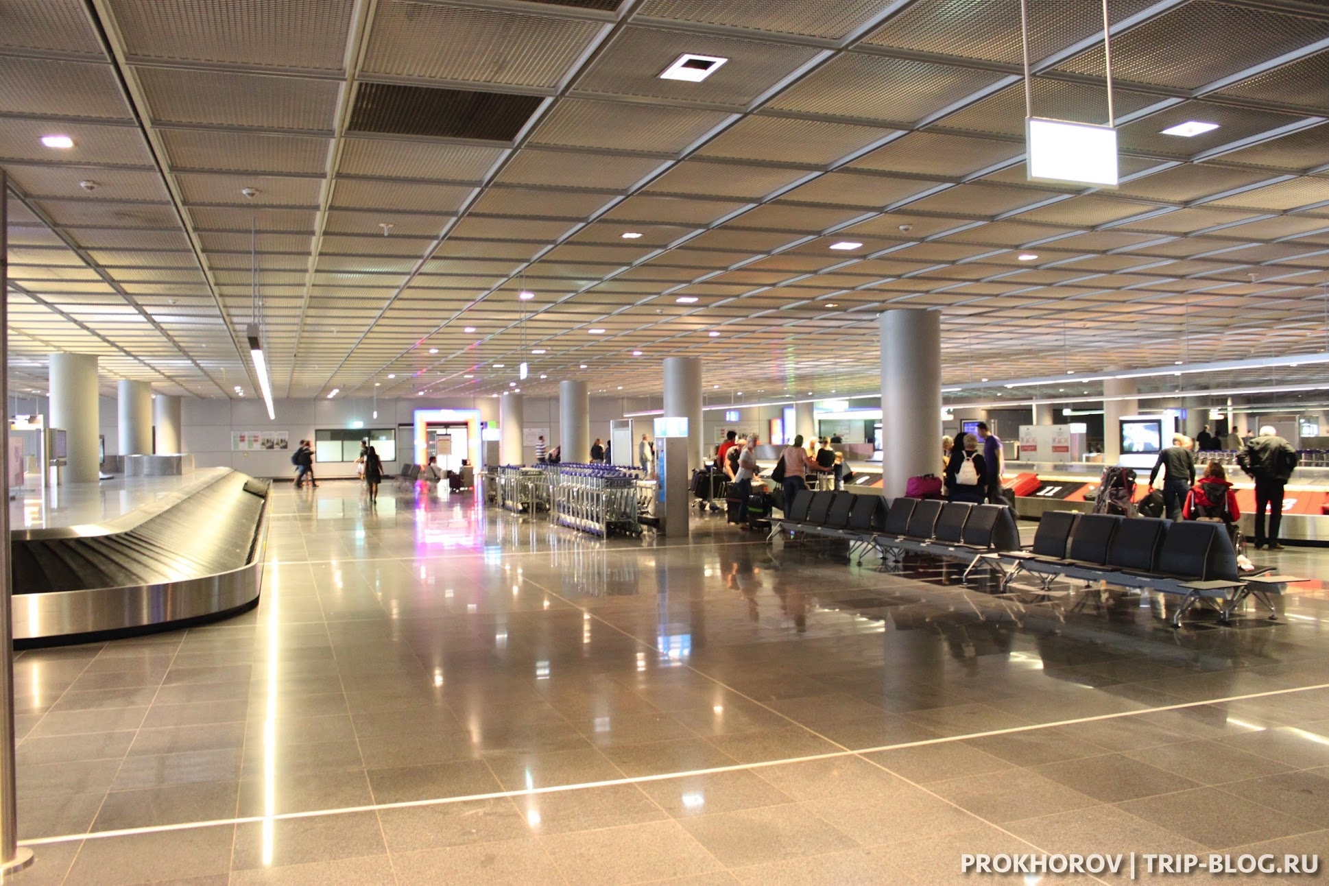 Зона прилета терминала 1