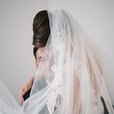 Wedding photographer Nadya Kubashok (nadiakubashok). Photo of 13.04.2018
