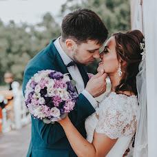 Wedding photographer Anna Nikolaeva (nicolaeva92). Photo of 10.04.2018