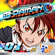 B-Daman Fireblast vol. 1