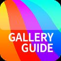 갤러리 가이드 : 위대한 낙서 icon