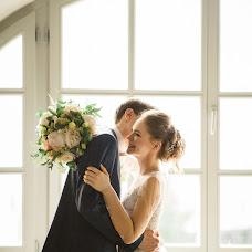 Svatební fotograf Kirill Kalyakin (kirillkalyakin). Fotografie z 23.05.2017