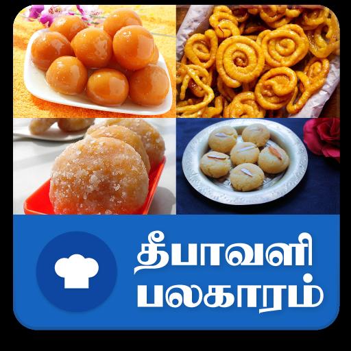 Diwali Festival Recipes Tamil
