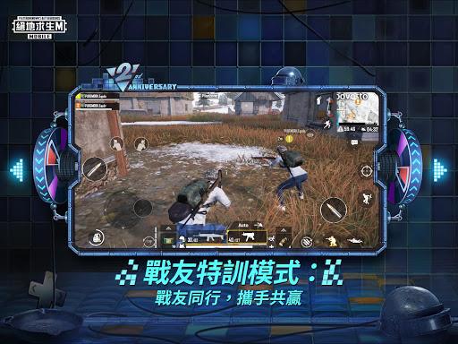 PUBG MOBILEuff1au7d55u5730u6c42u751fM Screenshots 14