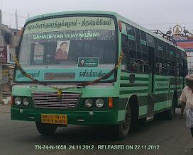 Photo: TN 74 N 1658 ROUTE NO-303 KANYAKUMARI-KALIYIKKAVILAI FP- TATA GUY- FRONT WITH LEFT VIEW