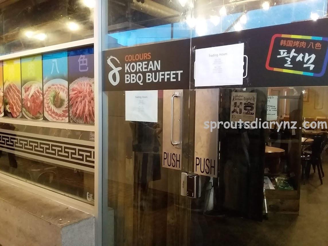 韓国バーベキューのお店