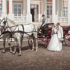 Wedding photographer Yuliya Garafutdinova (YULYA0821). Photo of 31.07.2017