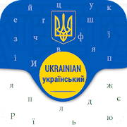 Ukrainian Keyboard 2019: Ukrainian Font & Plugin