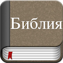 Holy Bible in Russian icon