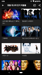 왓챠플레이 APK screenshot thumbnail 4